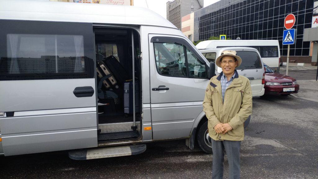 Экскурсии по Мурманску и в Териберку