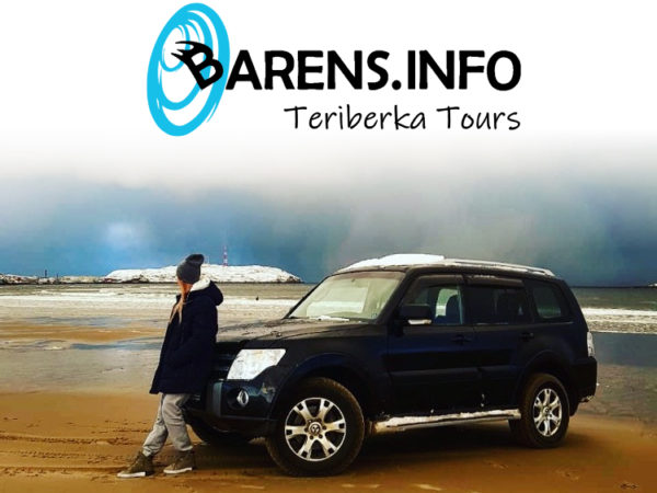 Excursions to Teriberka from Murmansk